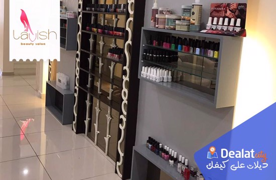 Lavish Beauty Salon - dealatcity