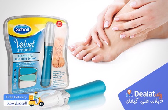 Nail Care System - DealatCity Store