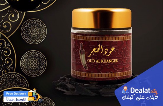 Oud Alkhangar incense - DealatCity Store