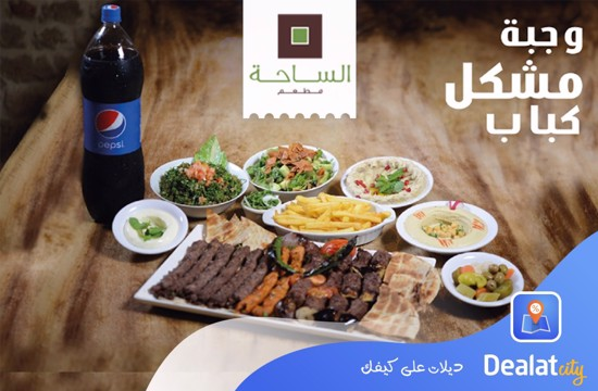 ASSAHA Lebanese Restaurant - dealatcity