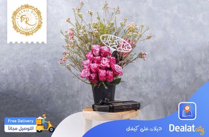 Ferero Rose Flowers - dealatcity