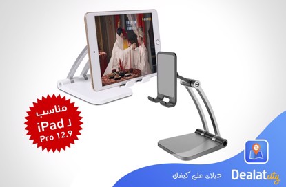 Universal Aluminum Non-slip Adjustable Mobile and Tablet Stand - DealatCity Store