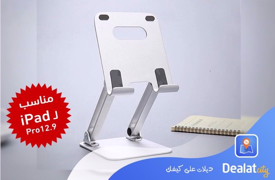 ARVIN Aluminum Tablet PC Holder Stand for - DealatCity Store