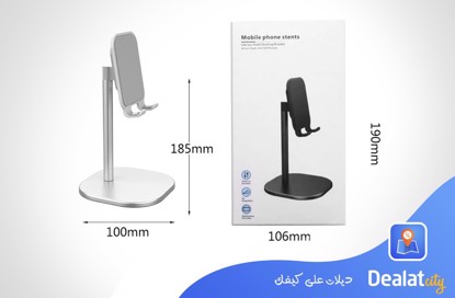 Mobile phone Desktop Holder Stand - DealatCity Store