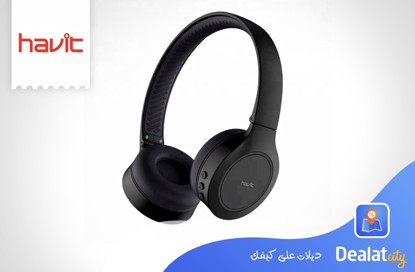 HAVIT H2586Bt Wireless Foldable Headphone - DealatCity Store