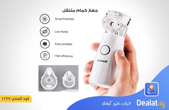 NHE Portable Nebulizer Spooky2 - DealatCity Store