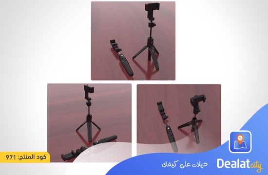 Selfie Stick - DealatCity Store