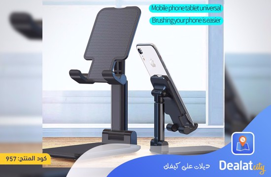L305 Folding Desktop Phone Stand - DealatCity Store