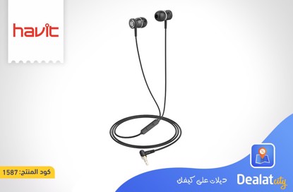 Havit E303P In-ear earphone - DealatCity Store