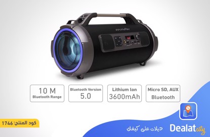 Porodo Soundtec Speaker - DealatCity Store