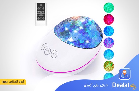 Lucky Stone Ocean Wave Projector Night Light Lamp - DealatCity Store