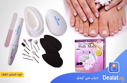 Manicure Pedicure Nail Care Tool - DealatCity Store