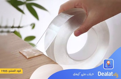 Double-sided tape - DealatCity Store