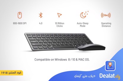 Porodo Keyboard + Mouse Combo - DealatCity Store