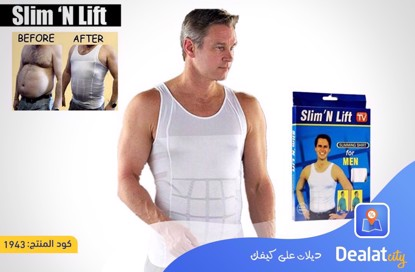 Slim N Lift Slimming Body Shaper Vest - DealatCity Store