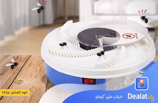 Killer Indoor Electric Fly Capture Device - DealatCity Store