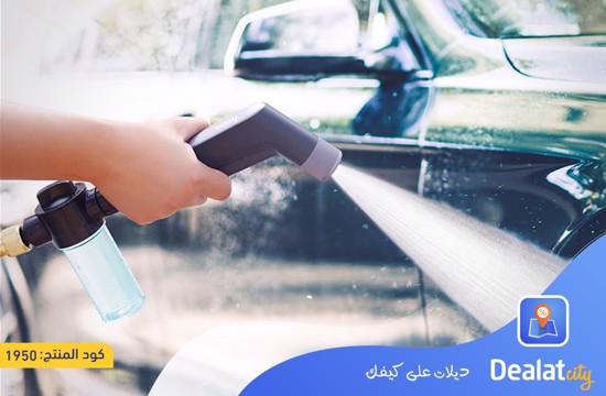 Car wash water gun - DealatCity Store
