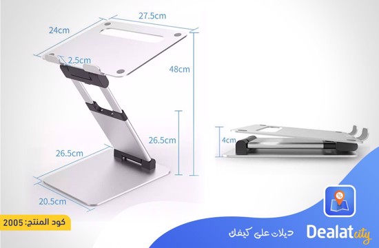 Laptop Stand - DealatCity Store