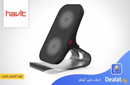 HAVIT H330 Dual Coils Wireless Charging Stand - DealatCity Store