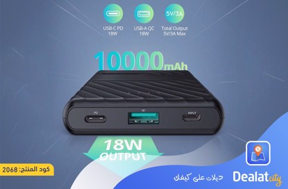 RAVPower RP-PB195 Power Bank - DealatCity Store
