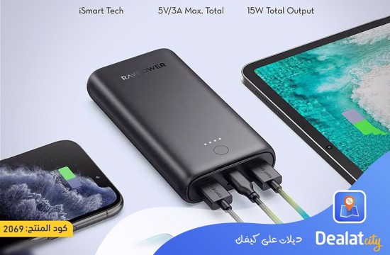 RAVPower RP-PB207 Wired Power Bank - DealatCity Store