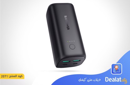 RAVPower RP-PB208 Wired Power Bank - DealatCity Store