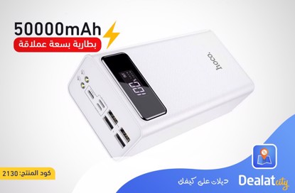Hoco 50000mAh Power Bank J65B - DealatCity Store
