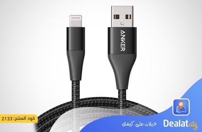 Anker lightning power line +II cable 180 cm - DealatCity Store