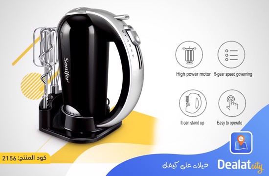 Sonifer Food Mixers - DealatCity Store
