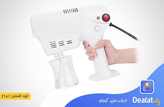 Disinfection Nano Spray Gun - DealatCity Store
