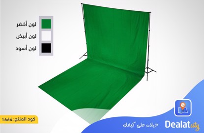 Chroma Key Set - DealatCity Store